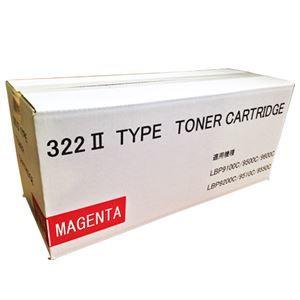 その他 トナーカートリッジ322II 汎用品マゼンタ 1個 ds-2126147