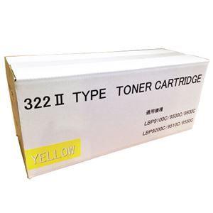 その他 トナーカートリッジ322II 汎用品イエロー 1個 ds-2126148