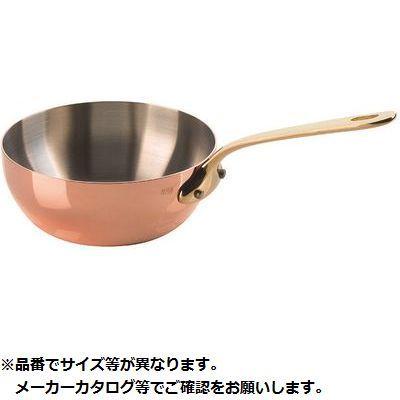 モヴィエル 純銅製ディープフライパン20cm 3574906712208