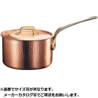新光金属 新鎚器銅器 深型片手鍋 18cm SN-1 05-0026-0301【納期目安:1週間】