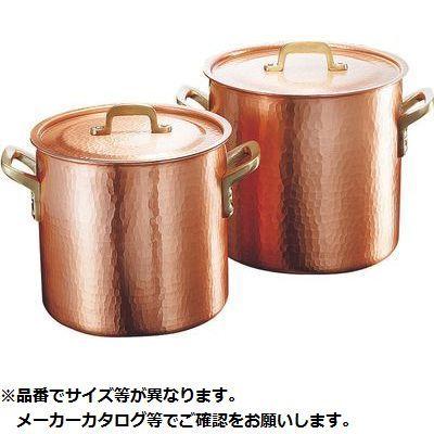 新光金属 新鎚器銅器 深型両手鍋 22cm SN-3 05-0026-0102【納期目安:1週間】