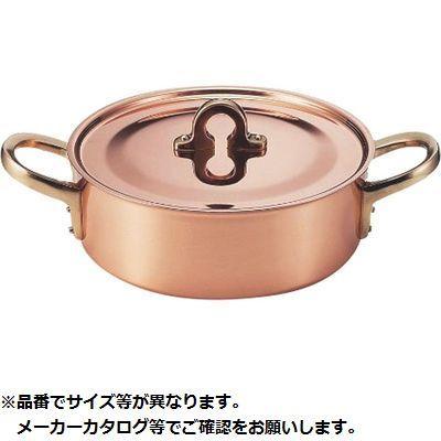 新光金属 エンペラー 浅型鍋24cm S-2193 (3.8L) 4518160002193