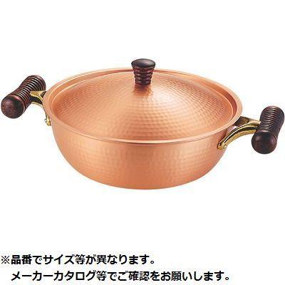 新光金属 銅楽 まごころ浅型鍋 24cm MD-0105 05-0026-1001【納期目安:1週間】