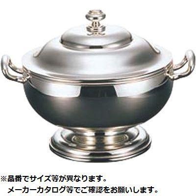 その他 UK バロン丸スープチューリン 0.8L 小 4520785051142
