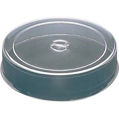その他 UK スタッキング 丸皿カバー 28インチ用 ポリカーボネイト製 4520785090875