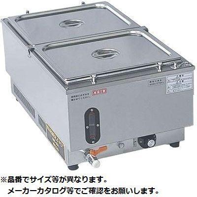 その他 電気ウォーマーポット タテ型 NWL-870VB 4543370001476
