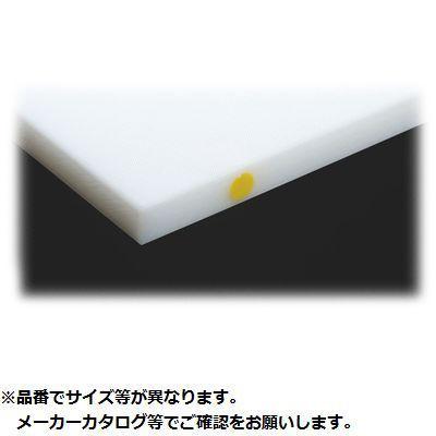 その他 住友 抗菌スーパー耐熱まな板(カラーピン付) SSTWP 黄 4560244513729