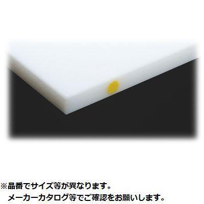 その他 住友 抗菌スーパー耐熱まな板(カラーピン付) 30SWP 黄 4560244513880