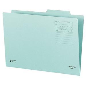 その他 コクヨ 個別フォルダー(カラー) B4青 B4-IFB 1セット(100冊) ds-2130290
