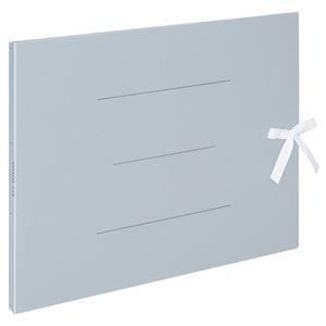 その他 コクヨ ガバットファイル(紙製)A3ヨコ(ひも付き) 1000枚収容 背幅13~113mm 青 フ-H948B 1セット(10冊) ds-2130292