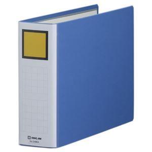 その他 キングジム キングファイルスーパードッチ(脱・着)イージー A4ヨコ 600枚収容 60mmとじ 背幅76mm 青 2486A1セット(10冊) ds-2130327