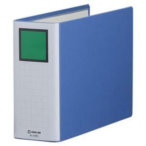 その他 キングジム キングファイルスーパードッチ(脱・着)イージー A4ヨコ 800枚収容 80mmとじ 背幅96mm 青 2488A1セット(10冊) ds-2130353