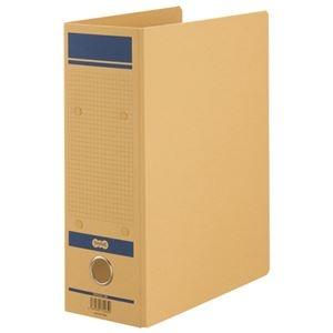 その他 TANOSEE保存用ファイルN(片開き) A4タテ 800枚収容 80mmとじ 青 1セット(24冊) ds-2130372