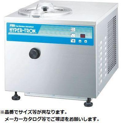その他 卓上型アイスクリームジェラードフリーザー HTF-6N KND-151030