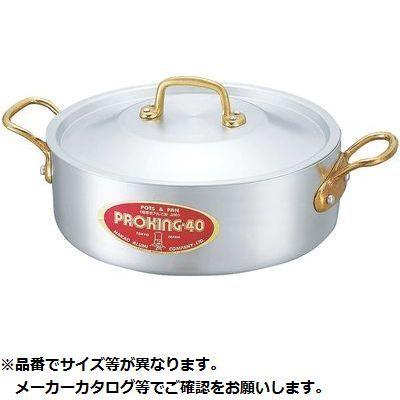 その他 プロキング 外輪鍋 45cm(23.0L) KND-003033