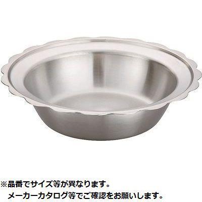 その他 キングデンジ うどんすき 33cm(3.2L) 05-0005-1003