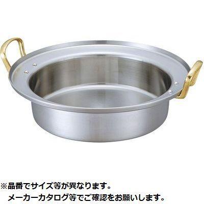 その他 キングデンジ すき焼鍋 深型 39cm (6.0L) 05-0541-1004【納期目安:1週間】