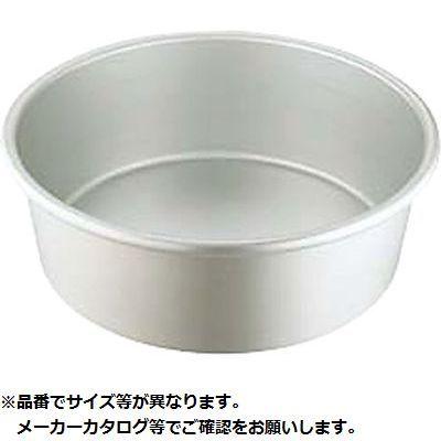 その他 アルマイトタライ 66cm(80.0L) KND-036005