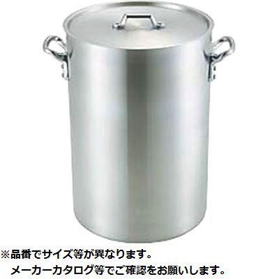 中尾アルミ製作所 アルミ深型寸胴鍋 42cm(80L) KND-006179