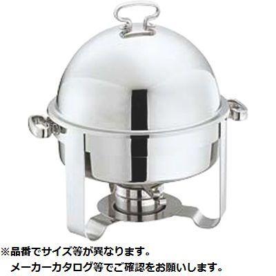 和田助製作所 A型丸チューフィングディッシュ 13インチS KND-218030