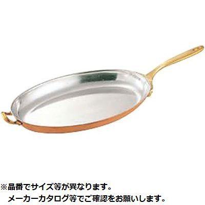 その他 SW 銅小判シュゼットパン KND-018131