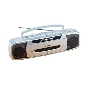 その他 マイク付き ダブルラジカセ 【シルバー】 幅45.2cm 録音機能 FMワイドバンド対応 オートストップ機能【代引不可】 ds-2130593