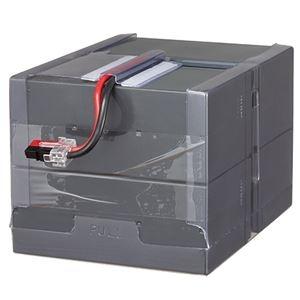 その他 オムロン 交換用バッテリーパックBN300T・BN220T・BN150T・BN100T用 BNB300T 1個 ds-2136100
