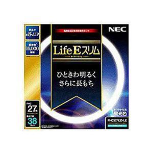 その他 NEC 高周波点灯専用蛍光ランプLifeEスリム 27形 昼光色 FHC27ED-LE 1セット(5個) ds-2136460