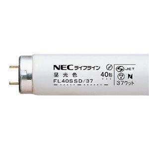 その他 NEC 蛍光ランプ ライフラインII直管グロースタータ形 40W形 昼光色 業務用パック FL40SSD/371セット(100本:25本×4パック) ds-2136482