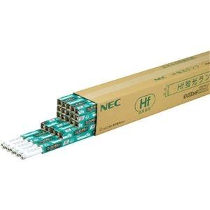 その他 NEC Hf蛍光ランプライフルックHGX 32W形 3波長形 昼白色 業務用パック FHF32EX-N-HX1セット(75本:25本×3パック) ds-2136580