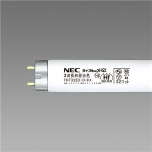 その他 NEC Hf蛍光ランプライフルックHGX 32W形 3波長形 昼光色 業務用パック FHF32EX-D-HX 1パック(25本) ds-2136588