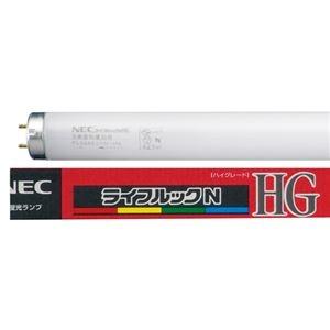その他 NEC 蛍光ランプ ライフルックHG直管スタータ形 32W形 3波長形 昼白色 FL32SEX-N-HG 1セット(25本) ds-2136620