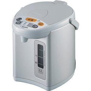 その他 象印 マイコン沸とう電動ポット 2.2LCD-WY22-HA 1台 ds-2136682