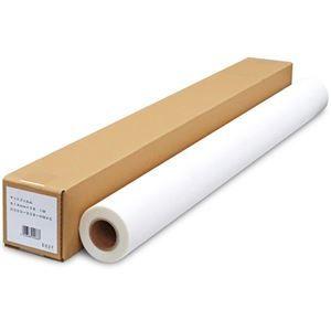その他 中川製作所インクジェット用マットフィルム 36インチロール 914mm×38.1m 2インチ紙管 0000-208-HM4C1本 ds-2136849