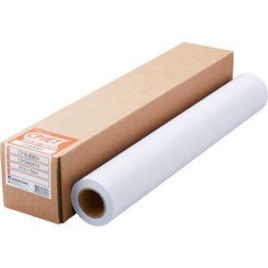 その他 桜井 CP合成紙M 24インチロール610mm×50m 2インチコア CPGM2610 1本 ds-2137176