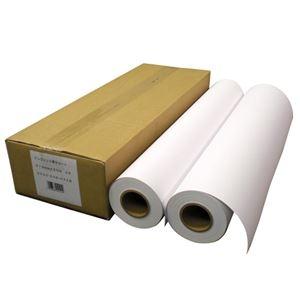 その他 中川製作所 インクジェット厚手コート紙24インチロール 610mm×30m 0000-208-H42B 1箱(2本) ds-2137200