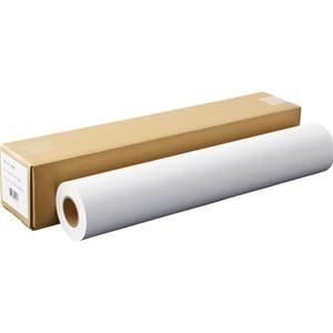 その他 中川製作所 光沢フォト用紙610mm×30.5m 0000-208-H52A 1本 ds-2137203