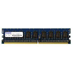 その他 アドテック DDR2 667MHzPC2-5300 240Pin Unbuffered DIMM ECC 2GB ADS5300D-E2G 1個 ds-2137488