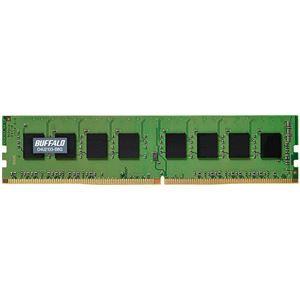 その他 バッファロー 法人向け PC4-2133DDR4 2133MHz 288Pin SDRAM DIMM 4GB MV-D4U2133-S4G 1枚 ds-2137495