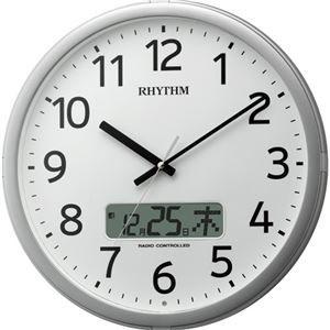 その他 リズム時計 プログラム電波掛時計カレンダー表示付 4FNA01SR19 1台 ds-2137877