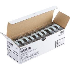 その他 キングジム テプラ PROテープカートリッジ 9mm 透明/黒文字 エコパック ST9K-10PN 1パック(10個) ds-2138856