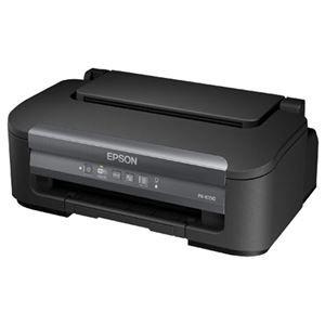 その他 エプソンビジネスインクジェットプリンター A4 モノクロ印刷 PX-K150 1台 ds-2140143