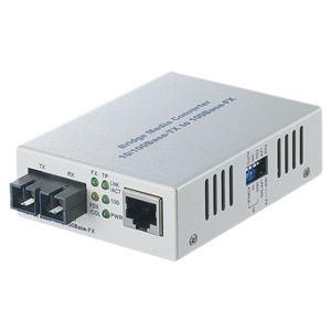 その他 バッファロー 光メディアコンバータ2芯マルチモード 100BASE-TX:100BASE-FX(SC) 2km LTR2-TX-MFC2R 1台 ds-2141566