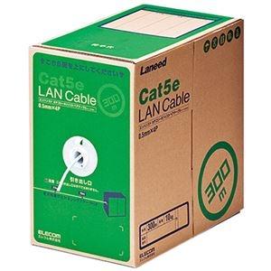 その他 エレコム EU RoHS指令準拠LANケーブル(Cat5e 単線) ホワイト 300m LD-CT2/WH300/RS 1本 ds-2141749