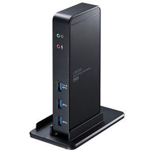 その他 サンワサプライタブレットスタンド付きUSB3.0ドッキングステーション USB-CVDK3 1台 ds-2142349