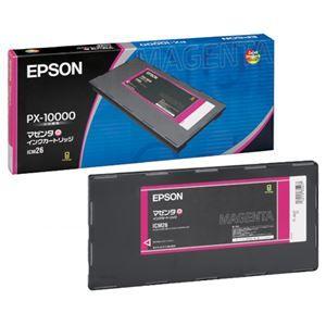 その他 エプソン PX-Pインクカートリッジマゼンタ 500ml ICM26 1個 ds-2143138