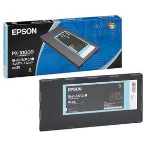 その他 エプソン PX-Pインクカートリッジライトシアン 500ml ICLC26 1個 ds-2143139