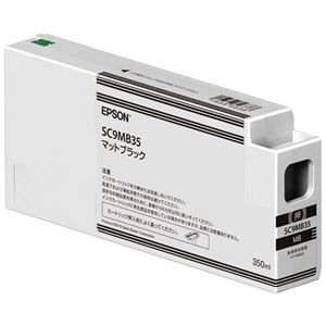 その他 エプソン インクカートリッジマットブラック 350ml SC9MB35 1個 ds-2143164
