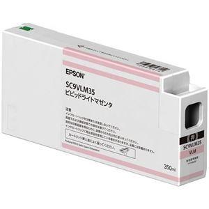 その他 エプソン インクカートリッジビビッドライトマゼンタ 350ml SC9VLM35 1個 ds-2143165