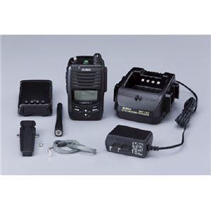 その他 アルインコデジタル登録局無線機5W(AMBE) DJDPS50 1台 ds-2143393